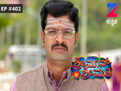 Shrimaan Shrimathi Ep 402 27th May 2017