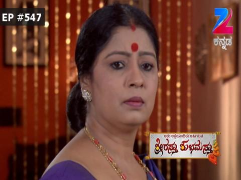 Shrirasthu Shubhamasthu Ep 547 24th June 2016