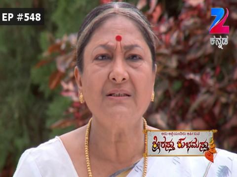 Shrirasthu Shubhamasthu Ep 548 25th June 2016