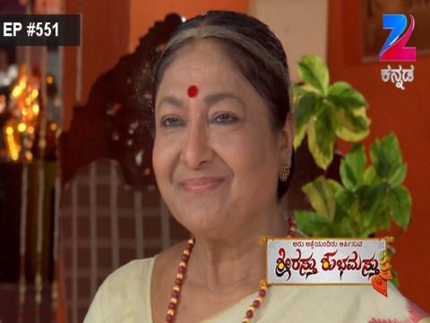 Shrirasthu Shubhamasthu Ep 551 29th June 2016