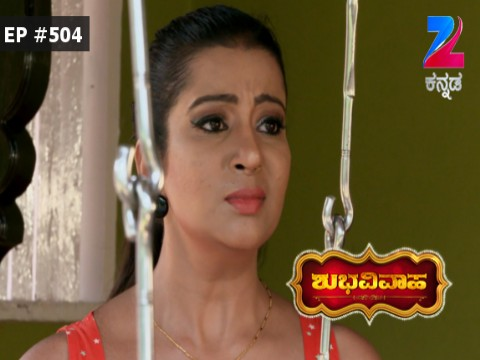 Shubhavivaha Ep 504 24th November 2016