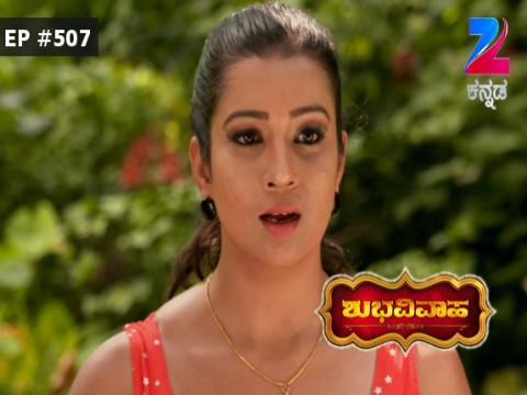 Shubhavivaha Ep 507 29th November 2016