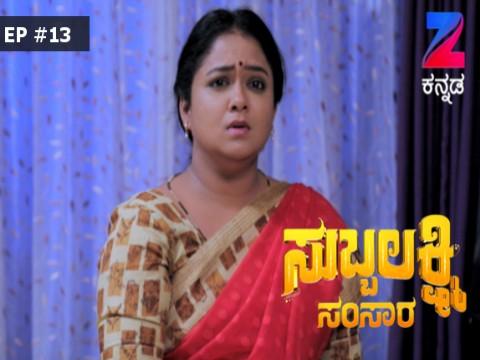 Subbalakshmi Samsara - Episode 13 - June 28, 2017 - Full Episode
