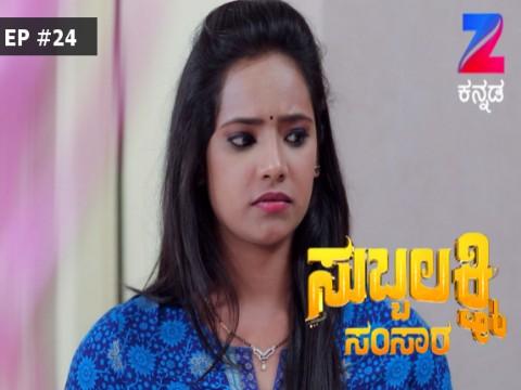 subbalakshmi samsara episode guide watch all episodes online for