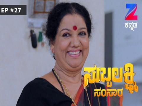 Subbalakshmi Samsara Ep 27 18th July 2017
