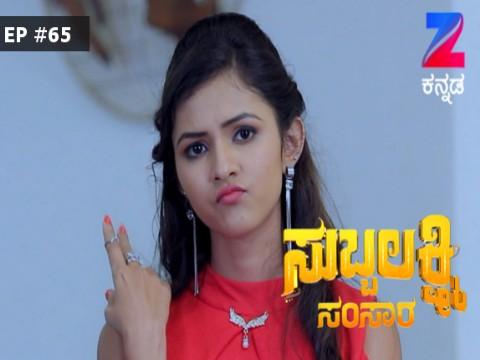 subbalakshmi samsara watch all episodes online in hd for free