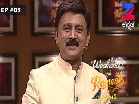 Weekend With Ramesh Season 3 Ep 5 8th April 2017