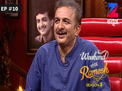 Weekend With Ramesh Season 3 Ep 10 23rd April 2017