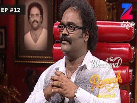 Weekend With Ramesh Season 3 Ep 12 30th April 2017