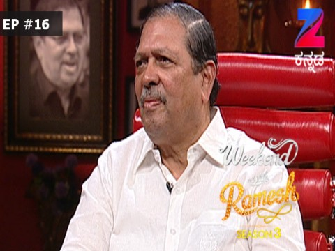 Weekend With Ramesh Season 3 Ep 16 14th May 2017