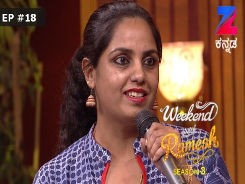 Weekend With Ramesh Season 3 Ep 18 21st May 2017