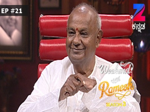 Weekend With Ramesh Season 3 Ep 21 10th June 2017
