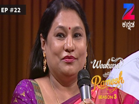 Weekend With Ramesh Season 3 Ep 22 11th June 2017