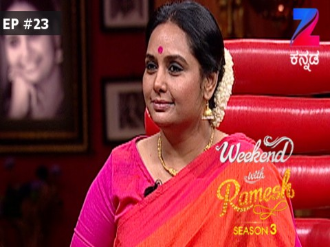 Weekend With Ramesh Season 3 Ep 23 17th June 2017