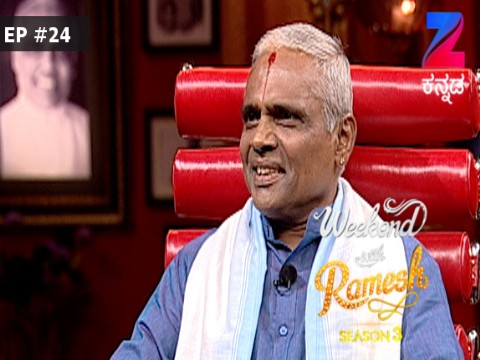 Weekend With Ramesh Season 3 Ep 24 18th June 2017