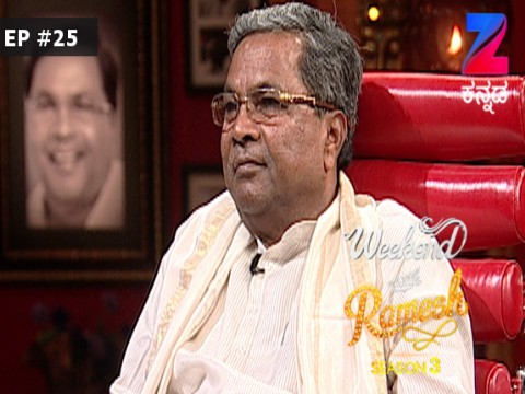 Weekend With Ramesh Season 3 Ep 25 24th June 2017
