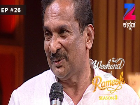 Weekend With Ramesh Season 3 Ep 26 25th June 2017