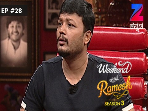 Weekend With Ramesh Season 3 Ep 28 2nd July 2017