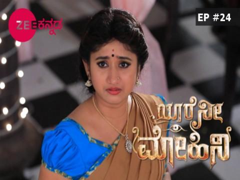 Yaare Nee Mohini - Episode 24 - October 19, 2017 - Full Episode