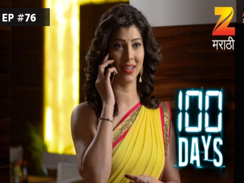 100 Days Ep 76 19th January 2017