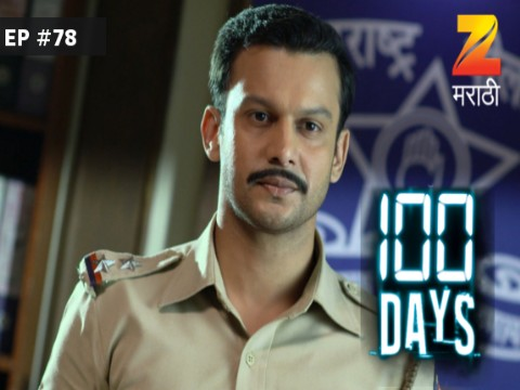 100 Days Ep 78 21st January 2017