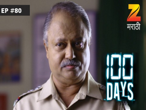 100 Days - Episode 80 - January 24, 2017 - Full Episode