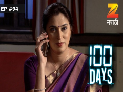 100 Days - Episode 94 - February 9, 2017 - Full Episode