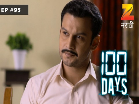 100 Days - Episode 95 - February 10, 2017 - Full Episode