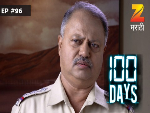 100 Days - Episode 96 - February 11, 2017 - Full Episode