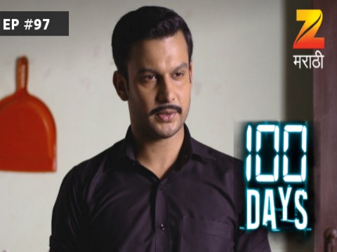 100 Days - Episode 97 - February 13, 2017 - Full Episode