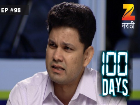 100 Days - Episode 98 - February 14, 2017 - Full Episode