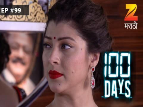100 Days - Episode 99 - February 15, 2017 - Full Episode