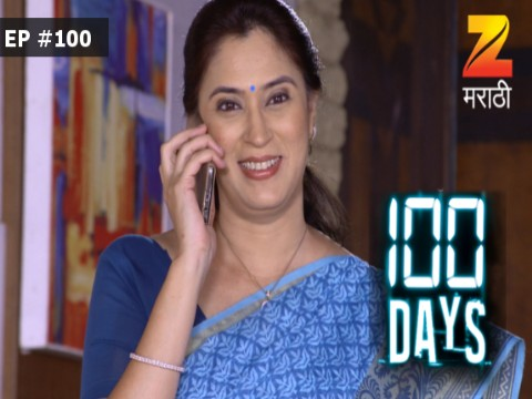 100 Days - Episode 100 - February 16, 2017 - Full Episode
