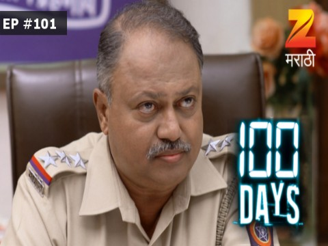 100 Days - Episode 101 - February 17, 2017 - Full Episode