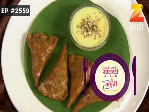 Aamhi Saare Khavayye - Episode 2559 - February 16, 2017 - Full Episode