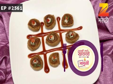 Aamhi Saare Khavayye - Episode 2561 - February 20, 2017 - Full Episode
