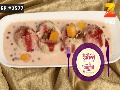 Aamhi Saare Khavayye - Episode 2577 - March 14, 2017 - Full Episode