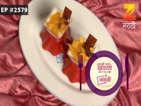 Aamhi Saare Khavayye - Episode 2579 - March 16, 2017 - Full Episode