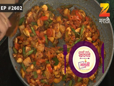 Aamhi Saare Khavayye - Episode 2602 - April 18, 2017 - Full Episode