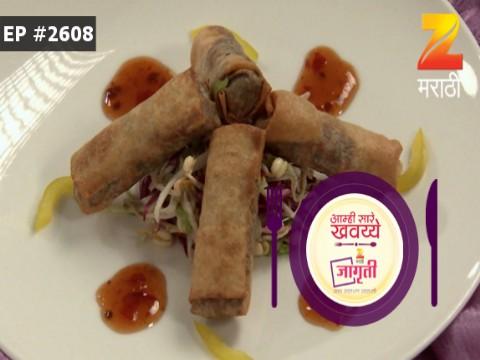 Aamhi Saare Khavayye - Episode 2608 - April 26, 2017 - Full Episode