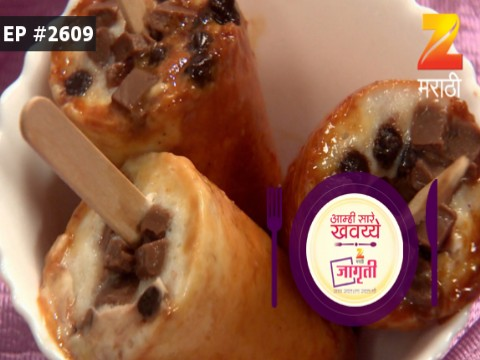 Aamhi Saare Khavayye - Episode 2609 - April 27, 2017 - Full Episode