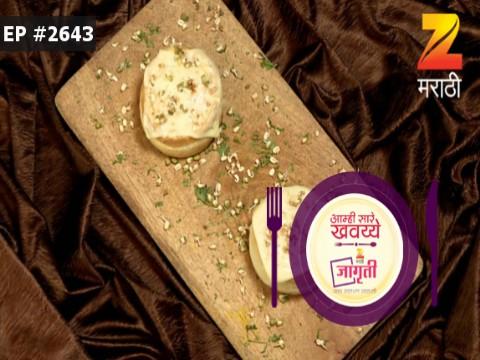 Aamhi Saare Khavayye - Episode 2643 - June 14, 2017 - Full Episode