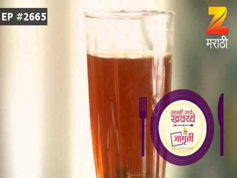 Aamhi Saare Khavayye - Episode 2665 - July 14, 2017 - Full Episode