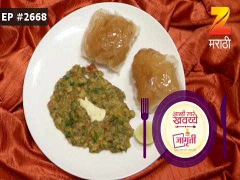 Aamhi Saare Khavayye - Episode 2668 - July 19, 2017 - Full Episode