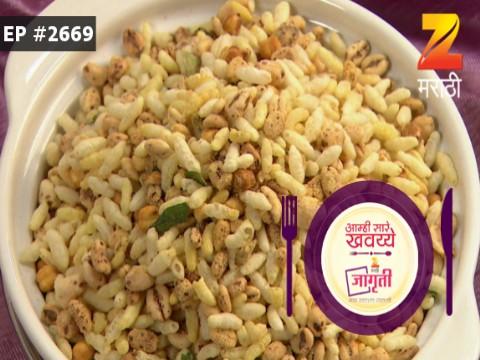 Aamhi Saare Khavayye - Episode 2669 - July 20, 2017 - Full Episode