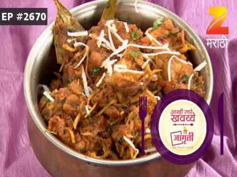 Aamhi Saare Khavayye - Episode 2670 - July 21, 2017 - Full Episode