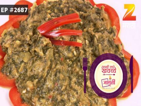 Aamhi Saare Khavayye - Episode 2687 - August 15, 2017 - Full Episode