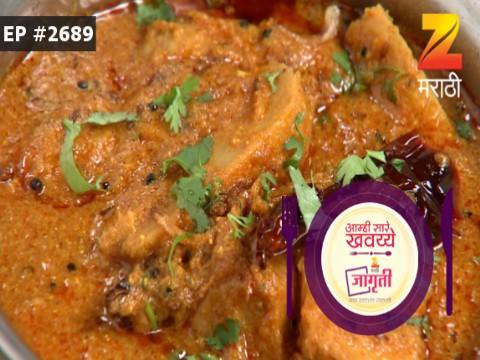 Aamhi Saare Khavayye - Episode 2689 - August 17, 2017 - Full Episode