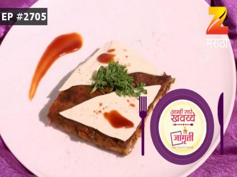 Aamhi Saare Khavayye - Episode 2705 - September 11, 2017 - Full Episode