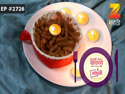 Aamhi Saare Khavayye - Episode 2726 - October 10, 2017 - Full Episode